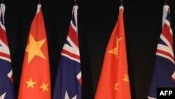 Zastave Australije i Kine.