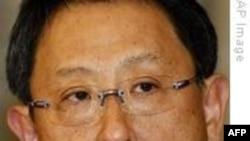 Toyota Başkanından Özür