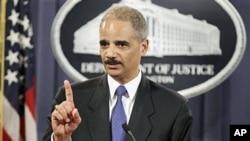 美国司法部长在关于维基揭密的记者会上