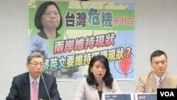 国民党立法院党团召开记者会批评蔡英文的两岸政策没有具体内容。(美国之音张永泰拍摄)