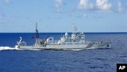 Tàu hải giám Trung Quốc gần quần đảo tranh chấp Senkaku/Ðiếu Ngư