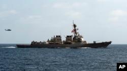 l'USS Mason dans le golfe d'Oman le 10 septembre 2016. (Photo marine américaine)