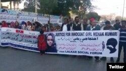 کراچی میں مہک کماری کے حق میں احتجاجی مظاہرہ۔