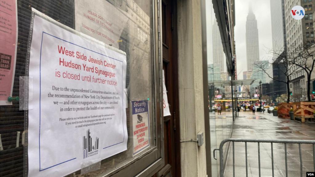 Otros centros también han decidido cerrar sus puertas temporalmente ante la amenaza del COVID-19. (Foto: Celia Mendoza)