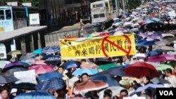 香港人發起729反洗腦國民教育大遊行﹐有9萬人參加。(資料圖片)