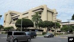 នេះជាអគារសហព័ន្ធនៃតុលាការមួយរបស់អាមេរិកក្នុងក្រុង Honolulu។
