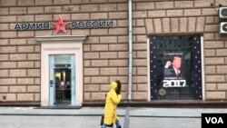 نصب پوسترهای دونالد ترامپ در دیوار فروشگاه ارتش روسیه در کنار مجموعه سفارت آمریکا در مرکز مسکو - ۲۰ ژانویه ۲۰۱۷