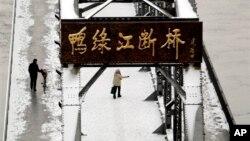 북한의 3차 핵실험 다음날인 지난 13일, 중국 단둥의 북-중 접경 지역을 방문한 중국인 관광객들.