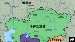 中亚的地理位置