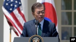 지난해 6월 백악관을 방문한 문재인 한국 대통령이 도널드 트럼프 대통령과 정상회담에 이어 공동기자회견을 열었다.