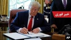 No Twitter, Donald Trump disse ter pedido ao secretário de Tesouro novas medidas