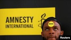 Kungiyar Amnesty International