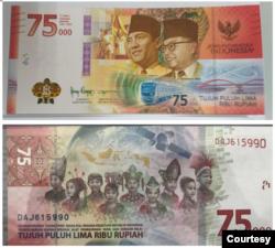 Uang Peringatan Kemerdekaan ke-75 tahun RI, dengan nominal Rp75.000 (atas: tampak muka, bawah: tampak belakang), yang resmi diluncurkan Senin (17/8) ( Foto: istimewa)