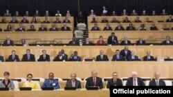 BMT-nin Baş Assambleyası