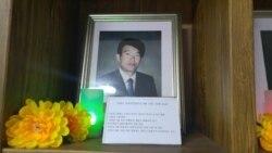 북한인권 희생자 기념관, 서울의 교회에 마련돼