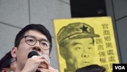 候任香港立法會議員羅冠聰 (美國之音 湯惠芸拍攝)