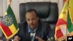 Martida Makrafoonka iyo Madaxweynaha DDS ee Ethiopia
