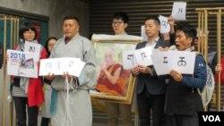 西藏抗暴日59周年游行记者会 (美国之音张永泰拍摄)