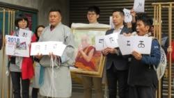 在台藏人将游行要求达赖喇嘛回到西藏