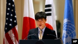 In this Sept. 2014 file photo, North Korean human rights activist Shin Dong-hyuk delivers remarks during an event on human rights in North Korea at the Waldorf Astoria Hotel, in New York. (AP Photo/Jason DeCrow, File)