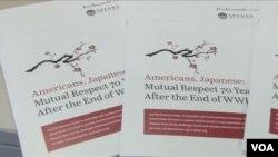 美國皮尤研究中心 4 月 7 日公佈的最新調查顯示,美國和日本大部分民眾不信任中國。(視頻截圖)