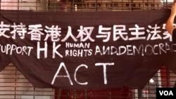 """中國民主黨洛杉磯集會,支持美國國會""""香港人權與民主法案""""的橫幅 (美國之音雨舟)"""