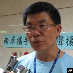 台湾中华保钓协会执行长黄锡麟