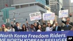 20일, 뉴욕의 중국 총영사관 앞에서 시위하는 뉴욕 한인회 소속 단체장 50여 명.