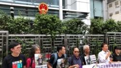 时事经纬(2020年11月13日) - 香港民主派立委全部请辞,街头与议会抗争未果后何去何从; 中国高校加强思想政治教育,确保培养中共接班人而非掘墓人