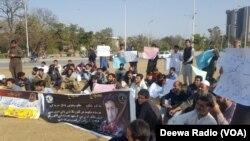 احمد شاه احتجاج