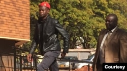 Obey Sithole MDC Youth Leader