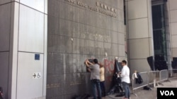 工人正在清理香港學界在警察總部外抗爭集會現場(美國之音記者申華拍攝)