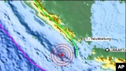 Strong Earthquake Reported Off Indonesia