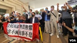 香港15名民主派知名人士因参与反送中运动游行示威,被控非法集会等罪名5月18日首次提堂,大批支持者到法庭外声援 (美国之音/汤惠芸)