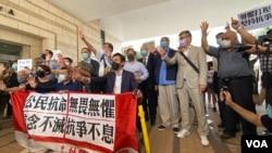 香港15名民主派知名人士因參與反送中運動遊行示威,被控非法集會等罪名5月18日首次提堂,大批支持者到法庭外聲援(美國之音/湯惠芸)
