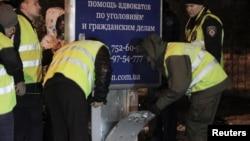 烏克蘭警方正在調查爆炸