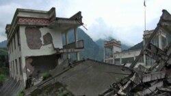 Сычуань: пять лет после землетрясения