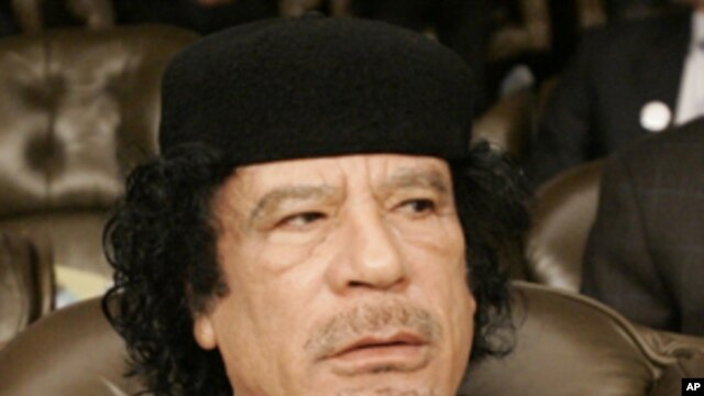 Moammar Gadhafi (2008 file photo)