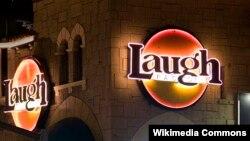 Hộp đêm Laugh Factory