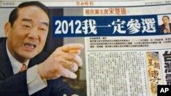 宋楚瑜接受自由时报专访,表示一定参选