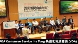 香港公民實踐培育基金舉辦論壇,探討新聞自由面對的挑戰