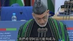 2011-12-05 粵語新聞: 各國代表開始討論阿富汗未來