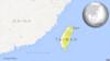 五角大樓核報告更正中國地圖 不顯示台灣