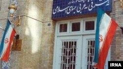 Министерство иностранных дел Ирана (архивное фото)