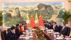 တ႐ုတ္-ျမန္မာ ဆက္ဆံမႈခိုင္မာေရး Xi Jinping နဲ႔ ေဒၚစုေဆြးေႏြး