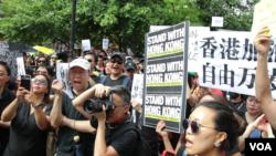 紐約港人集會支持香港資料照。
