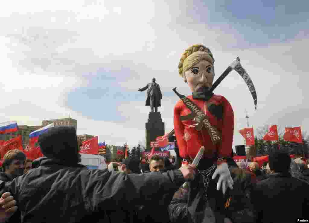 Пророссийская демонстрация в Харькове