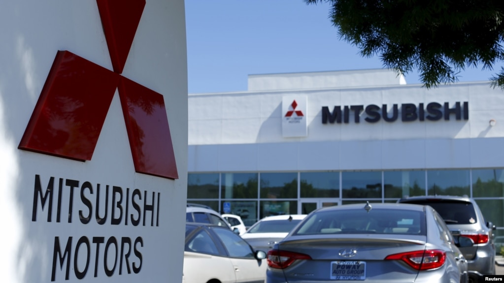 FILE - A Mitsubishi Motors dealership is shown in Poway, California, July 27,