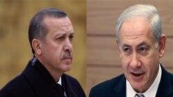 بررسی پرداخت غرامت به بازماندگان ۹ فعال ترک از سوی اسراییل