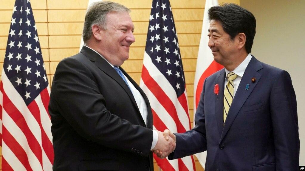 Помпео обсудил в Токио общую политику в отношении КНДР